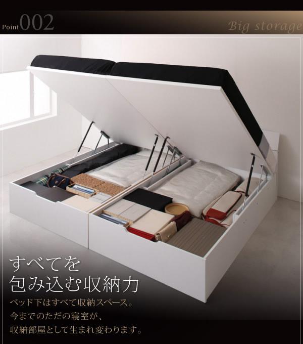 寄りかかれるデザイン!ガス圧式収納ベッド【Flos】フロースを通販で激安販売