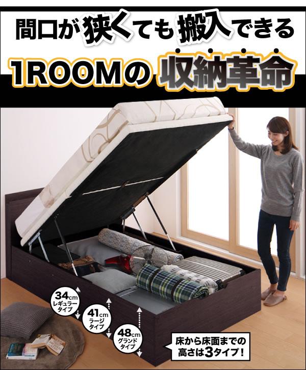 分割すのこ床板仕様・スリム棚付きガス圧式跳ね上げ収納ベッド【Harriet】ハリエットを通販で激安販売