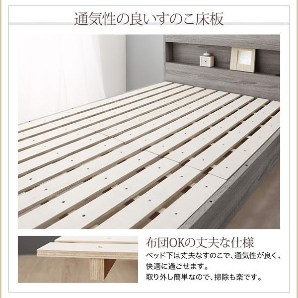 二段ベッドにもワイド連結ベッドにもなるおしゃれベッド【Gris】を通販で激安販売