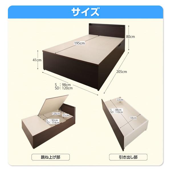 布団も収納できる大型収納付きバネ式跳ね上げベッド【Vince】ヴィンスを通販で激安販売