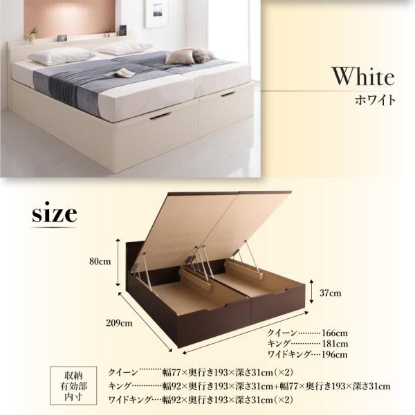 人気のシンプル棚付き連結対応ガス圧式収納ベッド【Fergus】ファーガス 日本製を通販で激安販売