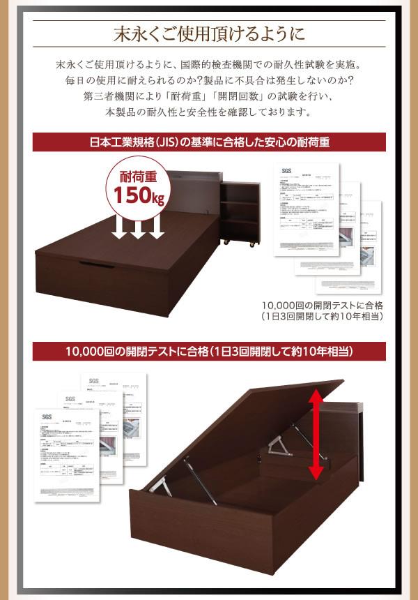 本棚付きガス圧式収納ベッド【Surhomme】シュロムを通販で激安販売