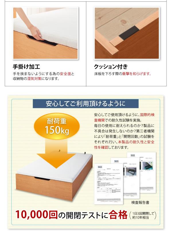通気性床板仕様ヘッドレスガス圧式収納ベッド【Amicus】アミークスを通販で激安販売