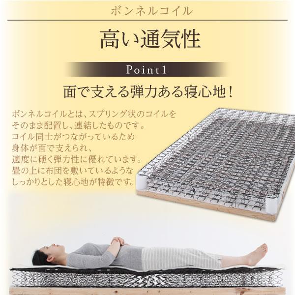 すのこ床板マットレス一体型スリム棚付きガス圧式収納ベッド【Prepare】プリペールを通販で激安販売