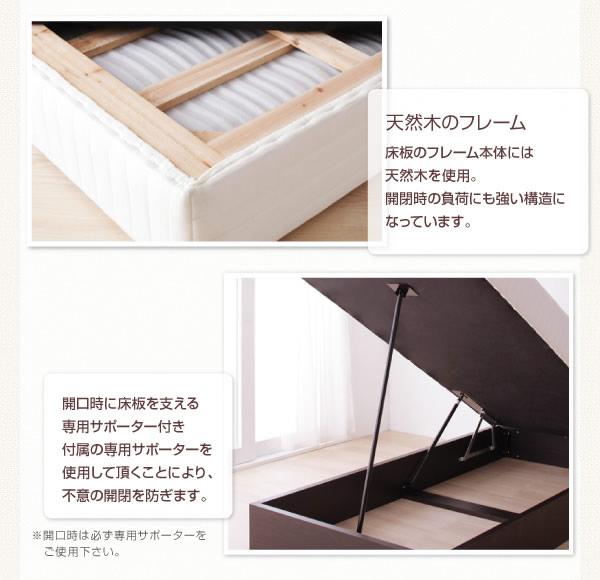 ガス圧式跳ね上げ収納ベッド【Primum】プリーム マットレス一体型を通販で激安販売