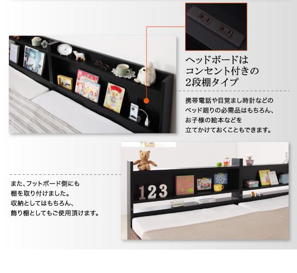 棚・コンセント付き連結2段ベッド【alicia】アリシアを通販で激安販売