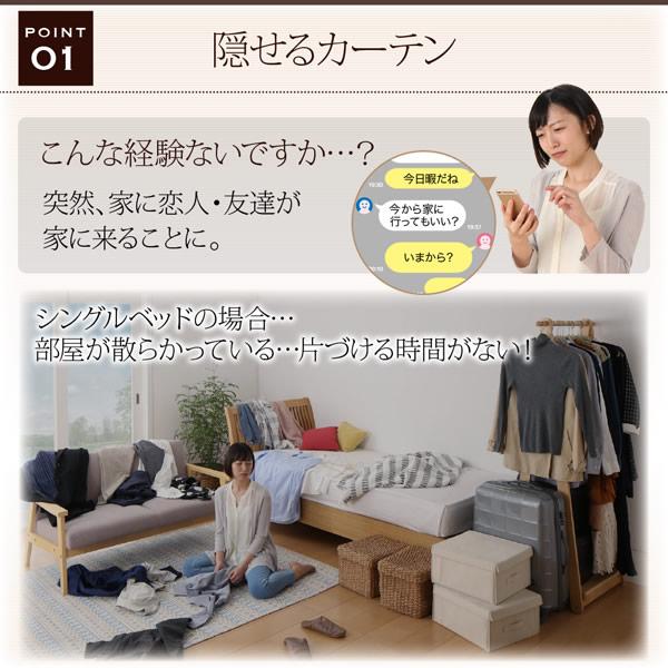 高さが選べるカーテン・ハンガーポール付ロフトベッド【Altura】アルトゥラを通販で激安販売