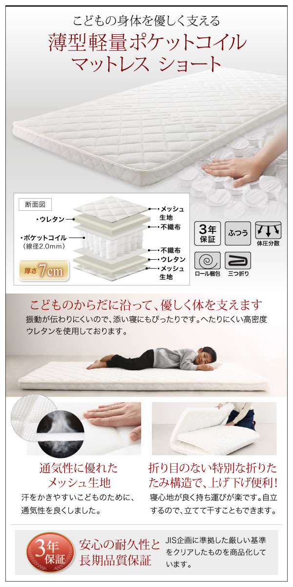 超頑丈!耐荷重700kgのショート丈サイズのコンパクト二段ベッド【Brett】を通販で激安販売