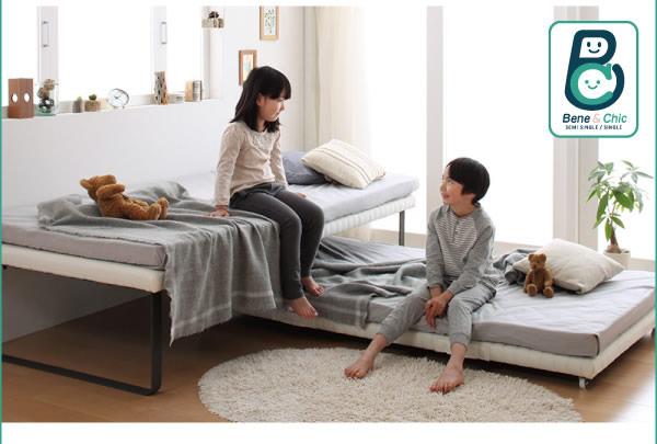 親子・兄弟で使える二段ベッド Bene&Chic ベーネ&チックを通販で激安販売
