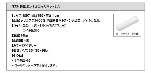 棚・コンセント付きシステムロフトベッド【inity】アイニティ チェスト利用も可能!を通販で激安販売