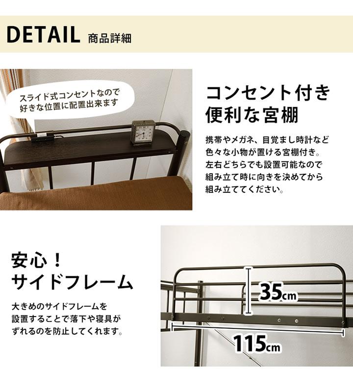 収納庫としても使える階段付きロフトベッド【Eliza】 女性にも人気!を通販で激安販売