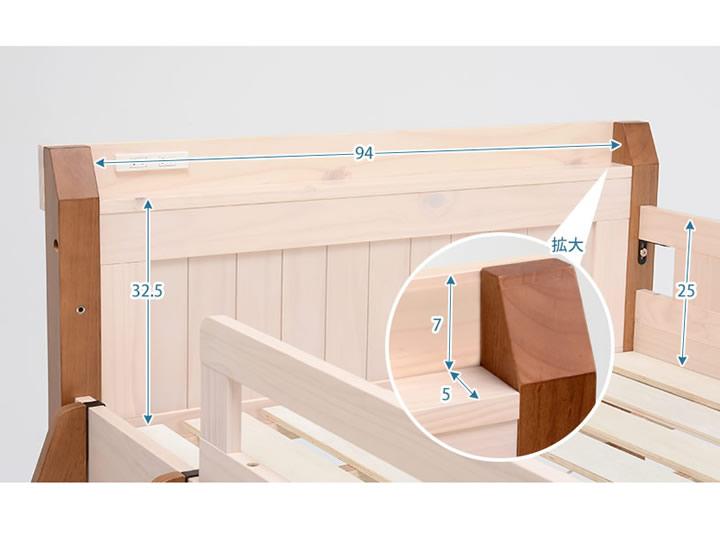 カントリー調木製ロフトベッド・宮付きコンセント付き ミドルタイプを通販で激安販売