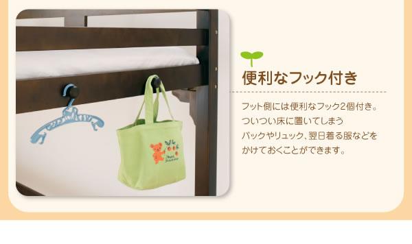 天然木パイン材仕様ミドルサイズロフトベッド【Natre】ナトレを通販で激安販売