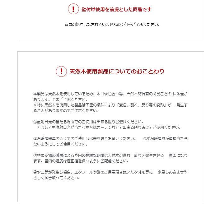 日本製無塗装ひのきすのこベッド:ロフトベッドタイプを通販で激安販売