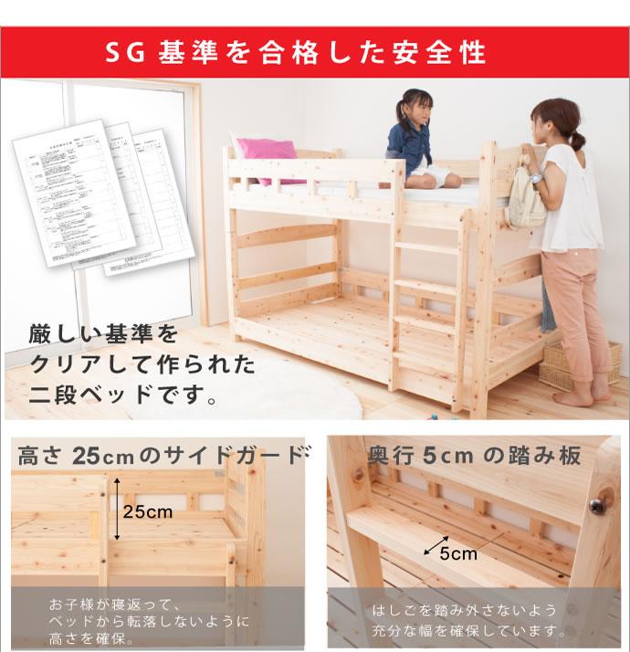 日本製無塗装ひのきすのこベッド:2段ベッドタイプを通販で激安販売