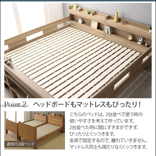 二段ベッドから連結ベッド・シングルベッドまで【Ackley】アクリーを通販で激安販売