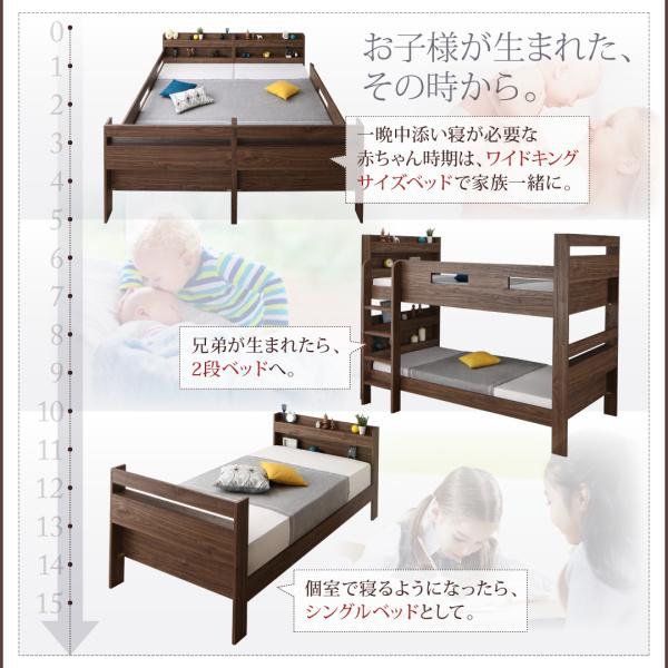 二段ベッドにもなるワイドキングサイズベッド【Whentoss】ウェン ...