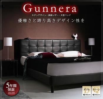 高級レザーを使ったダブル/クイーンサイズベッド【Gunnera】/【Salvia】
