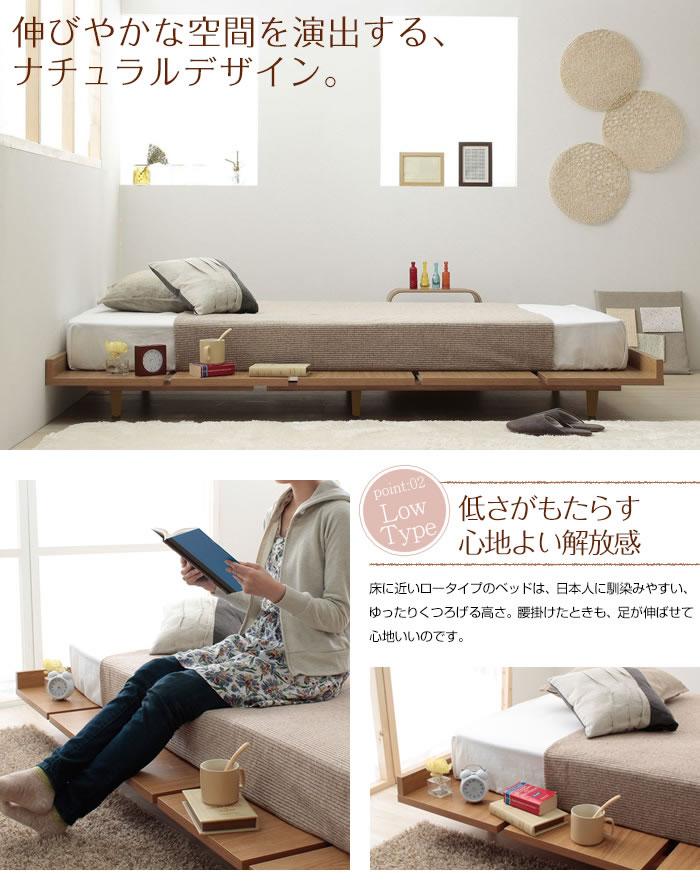 お買い得ベッド!ヘッドレスタイプすのこベッド【Case】カーズを通販で激安販売