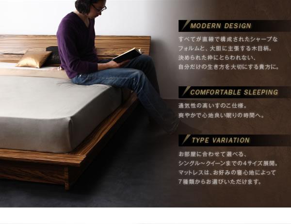 モダンデザインステージローベッド【J-Zee】ジェイ・ジーの激安通販