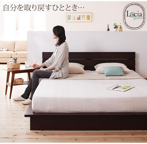モダンデザインローベッド【Lecia-Queen】レシア クイーンサイズ限定  激安通販