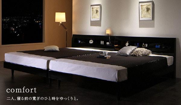 鏡面光沢仕上げ モダンデザインすのこベッド【Degrace】ディ・グレース