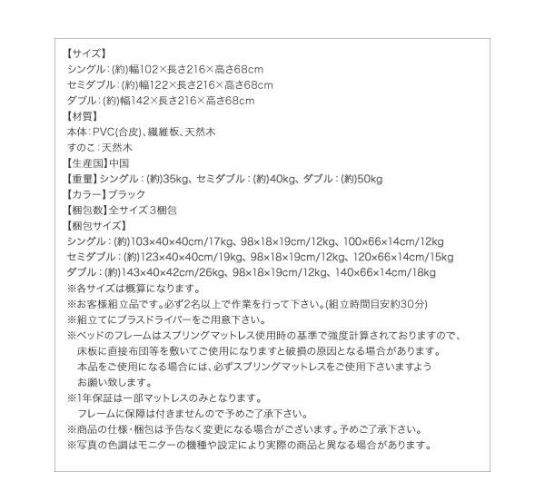 お買い得レザーベッド【Emperor】エンペラー