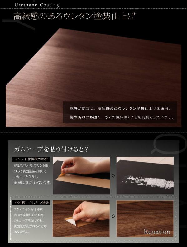 ヘッド収納付きシンプルモダンデザインローベッド【Equation】エクアシオンを通販で激安販売