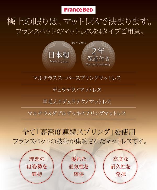 フランスベッド社製モダンデザインローベッド【PRIME HILLS】プライムヒルズ 激安通販
