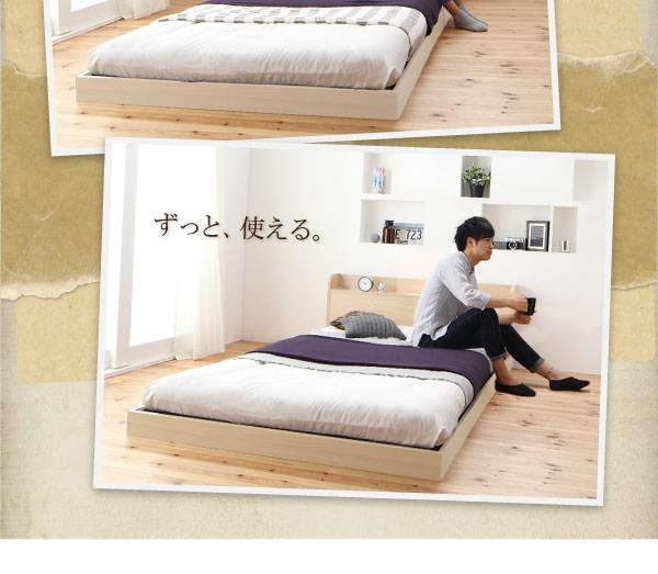 敷布団対応!シンプルデザインローベッド【galom】ガロムを通販で激安販売
