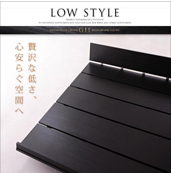 ブラックウッドテイスト:デザインローベッド【Gil】ギルを通販で激安販売