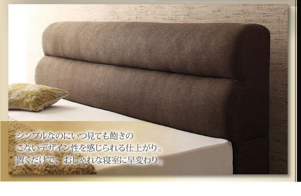 ソファーのように寛げるファブリックベッド【Nephthys】ネフティスを通販で激安販売