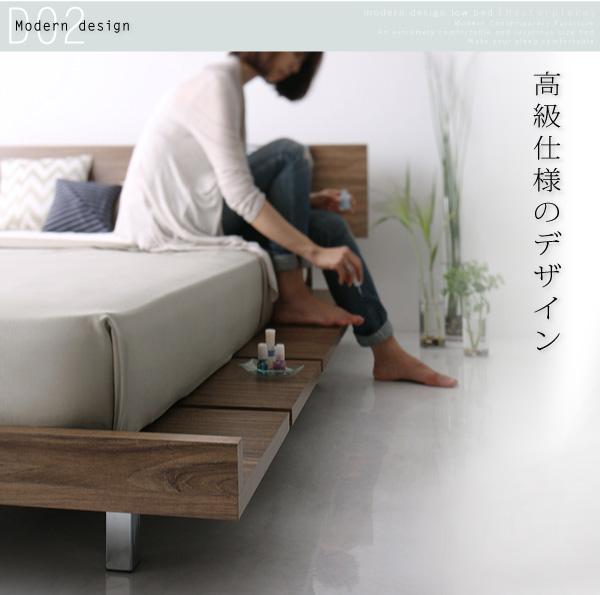 モダンステージデザインローベッド【Masterpiece】マスターピース 激安通販