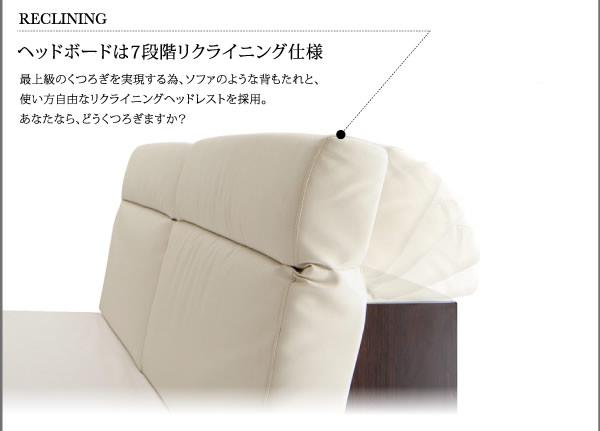 異素材デザイン!セレブ仕様レザーローベッド【Precious2】プレシャス2を通販で激安販売
