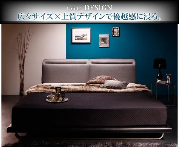 リクライニング機能付き・ファブリック&レザーローベッド【Neptuno】ネプトゥーノを通販で激安販売