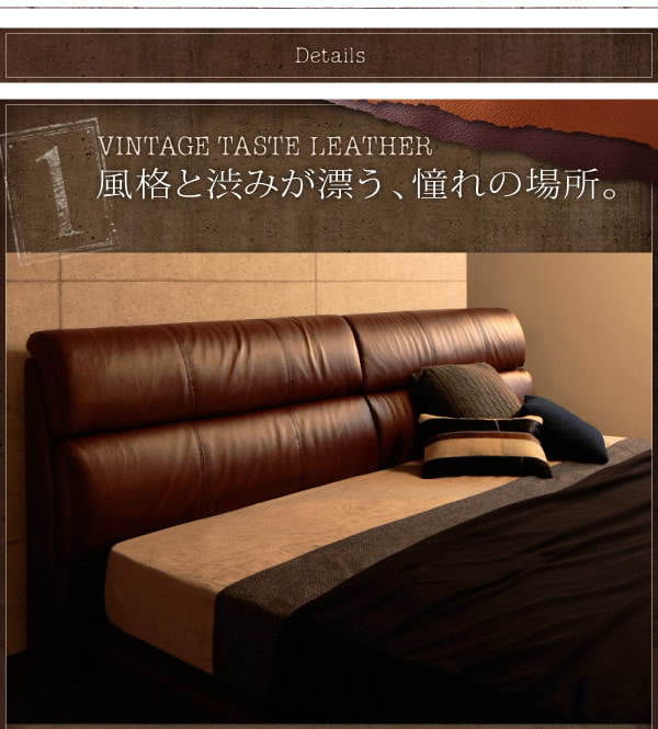 ヴィンテージデザインレザーローベッド【Roderick】ロデリックを通販で激安販売