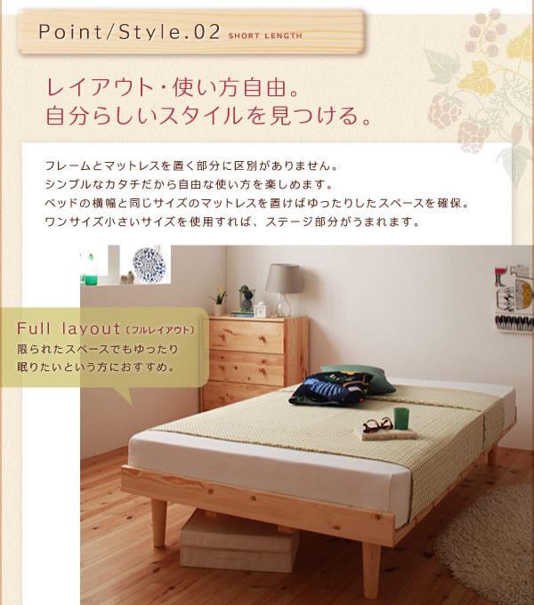 ショート丈北欧デザインベッド【Clara】クラーラ マットレス長さ180cmを通販で激安販売