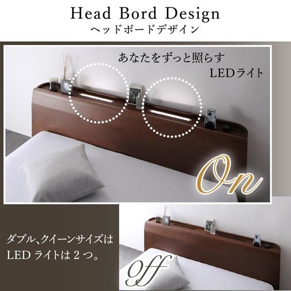 LED照明付き連結仕様モダンデザインローベッド【Laura】を通販で激安販売