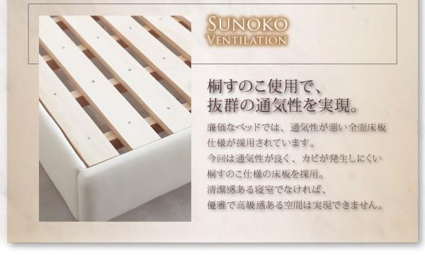 高級レザーを使ったダブル/クイーンサイズベッド【Gunnera】/【Salvia】を通販で激安販売