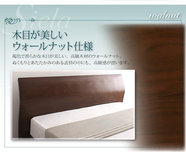 モダンデザインローベッド【Siera】シエラ 激安通販5