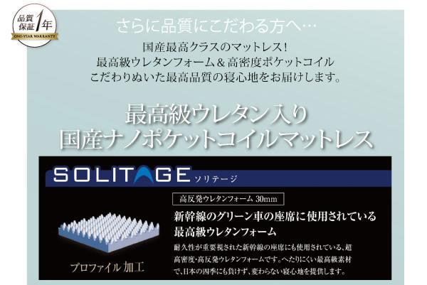 モダンデザインローベッド【Siera】シエラ 激安通販11
