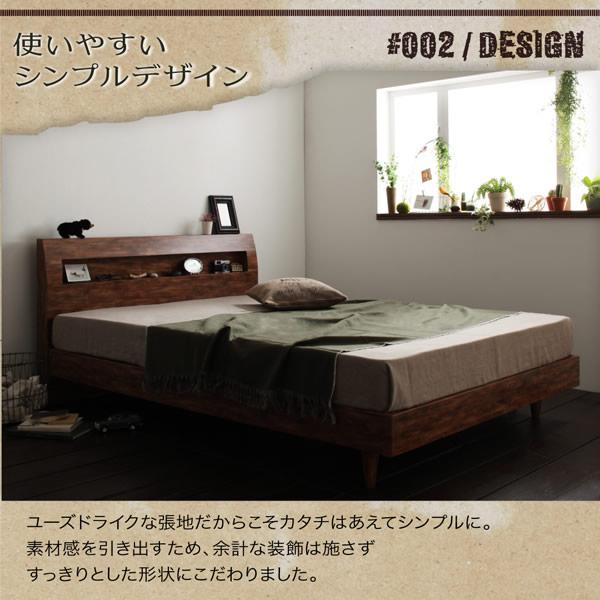 棚・コンセント付きおしゃれデザインすのこベッド【Fredrik】フレドリック 激安通販