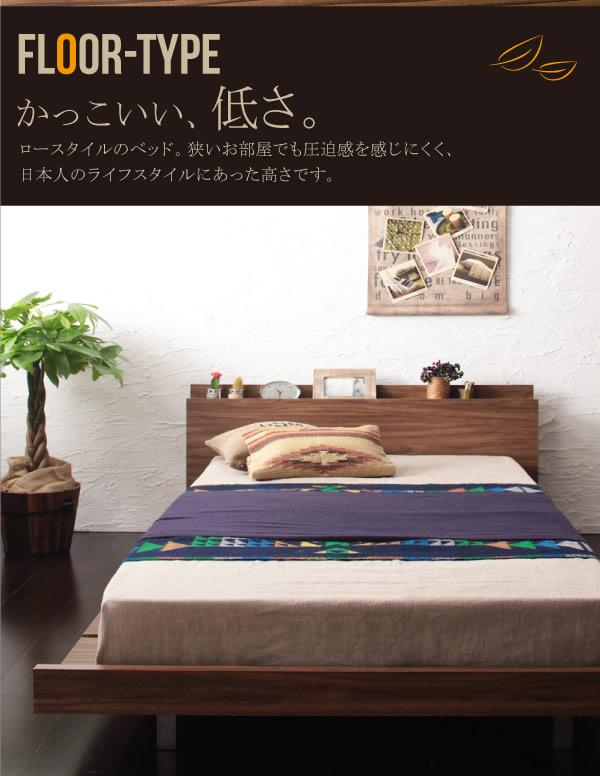 棚・コンセント付きモダンデザインローベッド【Tschues】チュースを通販で激安販売