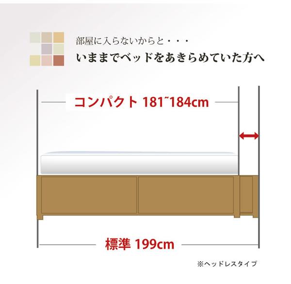 引き出しタイプが選べるショート丈チェストベッド【Varier-s】日本製 スマート棚付きを通販で激安販売