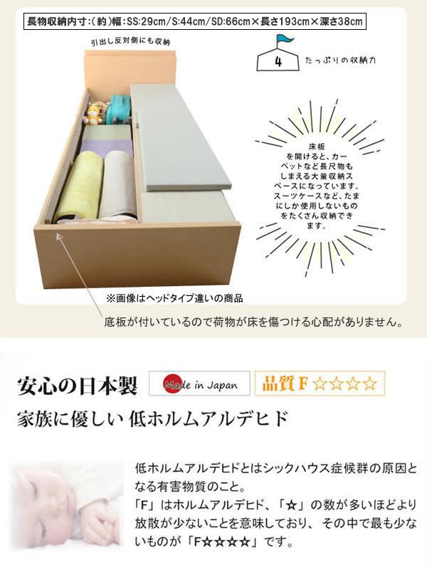 引き出しタイプが選べるショート丈チェストベッド【Varier-s】日本製 スリム棚を通販で激安販売