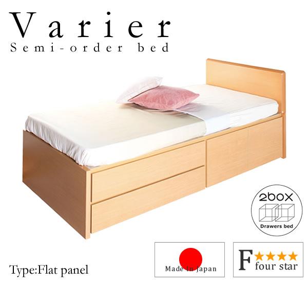 引き出しタイプが選べるチェストベッド【Varier】日本製 フラットパネルを通販で激安販売