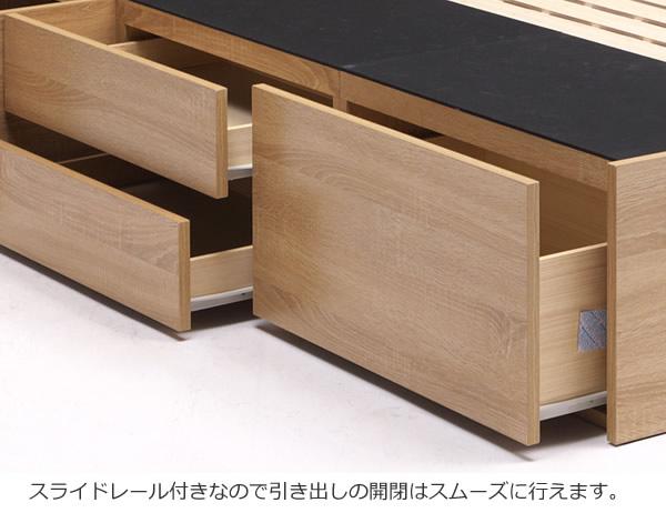 USBコンセント付き大容量収納チェストベッド【Mabel】 シングル限定を通販で激安販売