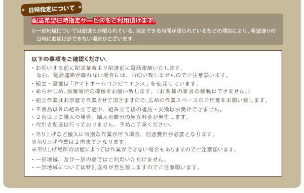 国産:ヘッドレスチェストベッド 【zito】ズィート 激安通販