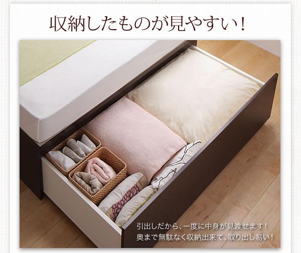 国産:布団が収納できるチェストベッド【Gloria】グローリア 激安通販