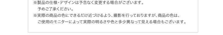 人気の照明・コンセント付きチェストベッド 【Infinita】インフィニタ 激安通販